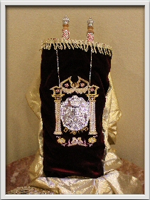 Torah Scroll_frmed